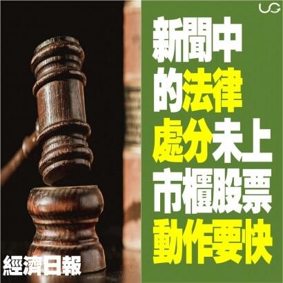 升級商務中心│稅法改制