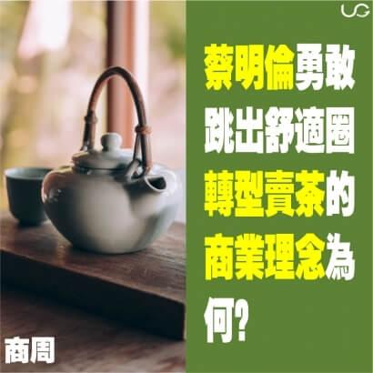 升級商務中心│寶成│創業